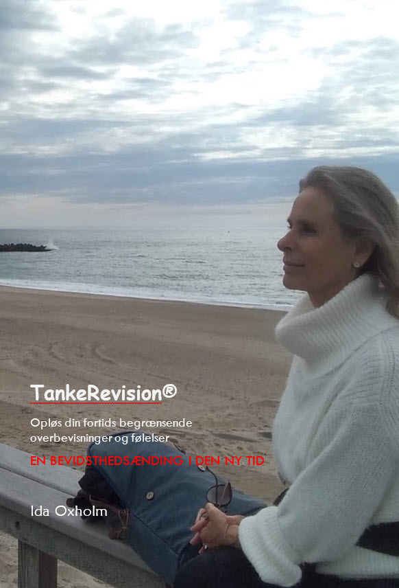 Tankerevision